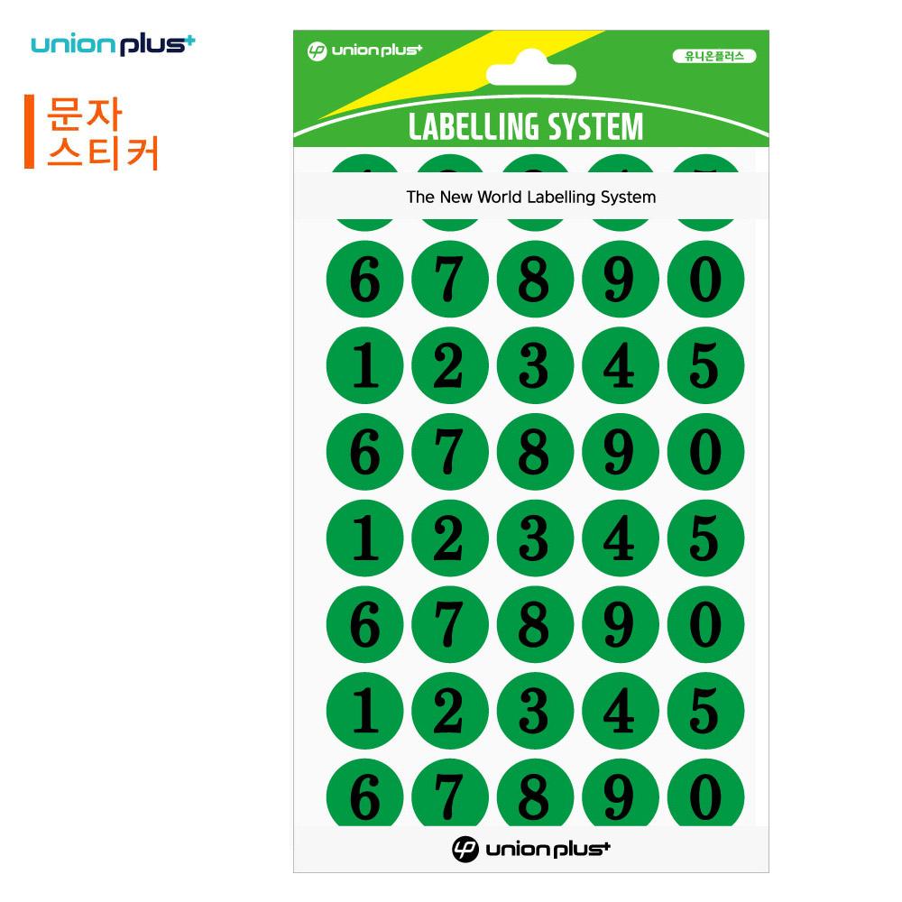 유니온 스티커 숫자 (지름16mm) (숫자0-9) (8매입) (녹색) (UL-306G)