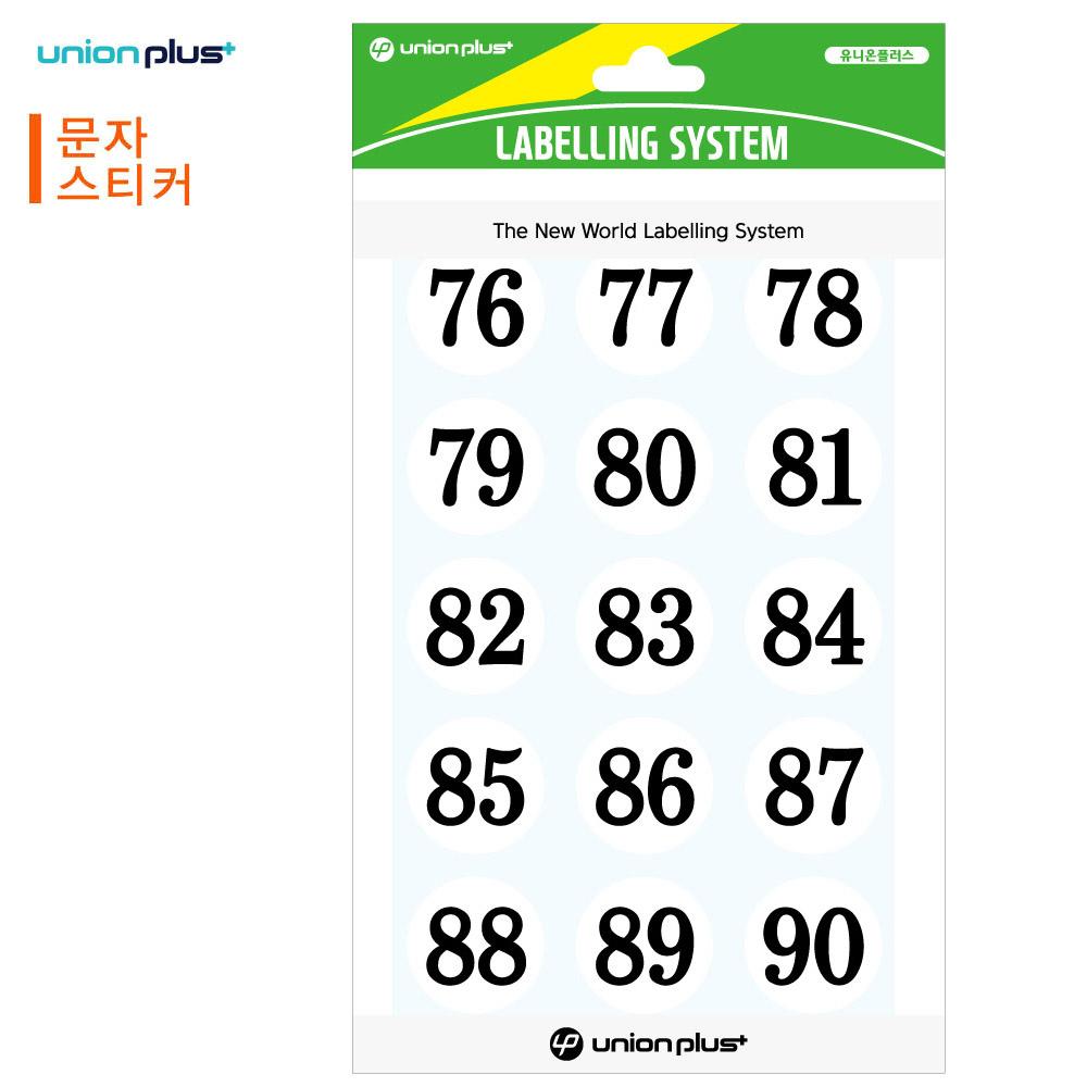 유니온 스티커 숫자 (지름25mm) (숫자1-90) (6매입) (노랑) (UL-308W)