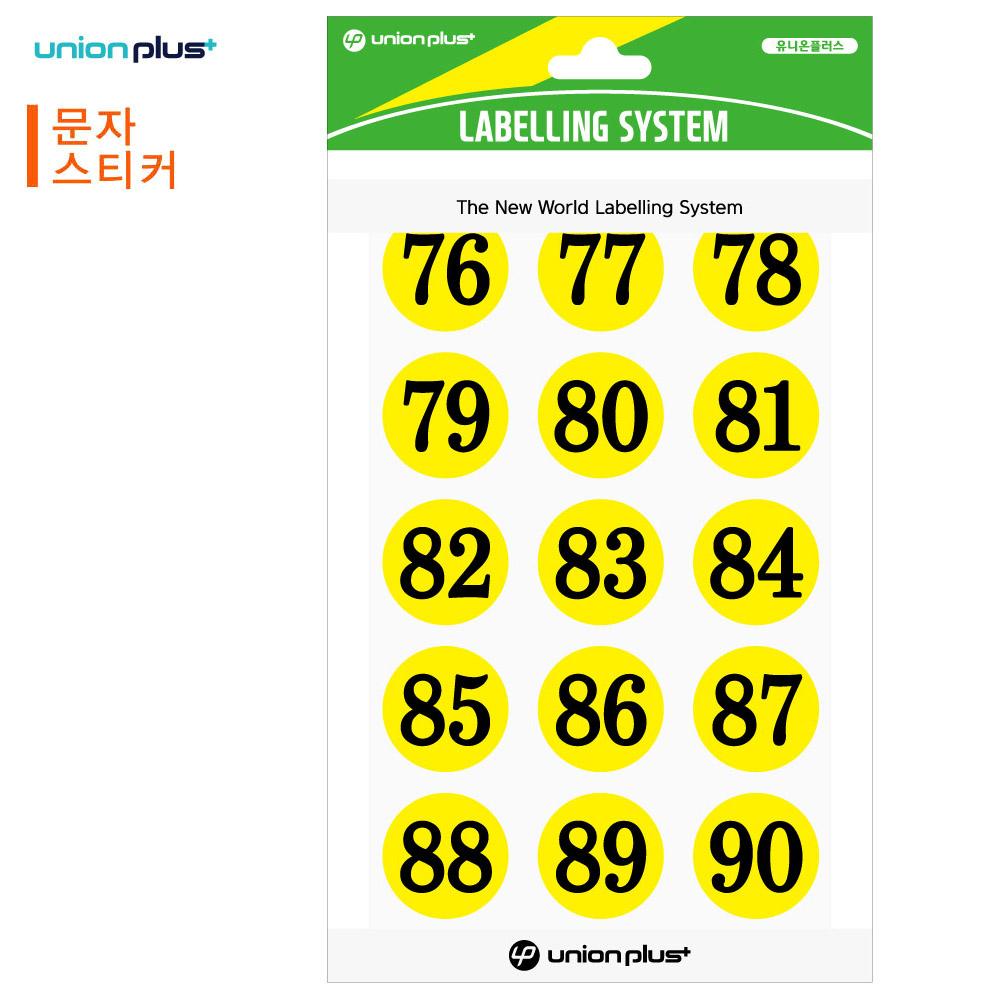 유니온 스티커 숫자 (지름25mm) (숫자1-90) (6매입) (노랑) (UL-308Y)