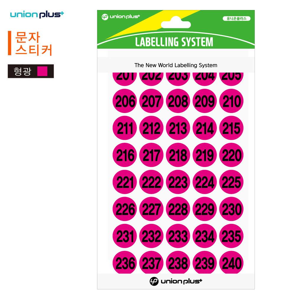 유니온 스티커 숫자 (지름16mm) (1-240 숫자 하나씩) (6매입) (형광핑크) (UL-309LP)