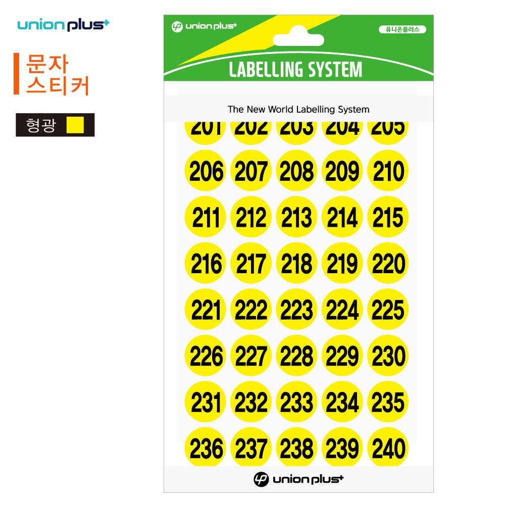 유니온 스티커 숫자 (지름16mm) (1-240 숫자 하나씩) (6매입) (형광노랑) (UL-309LY)