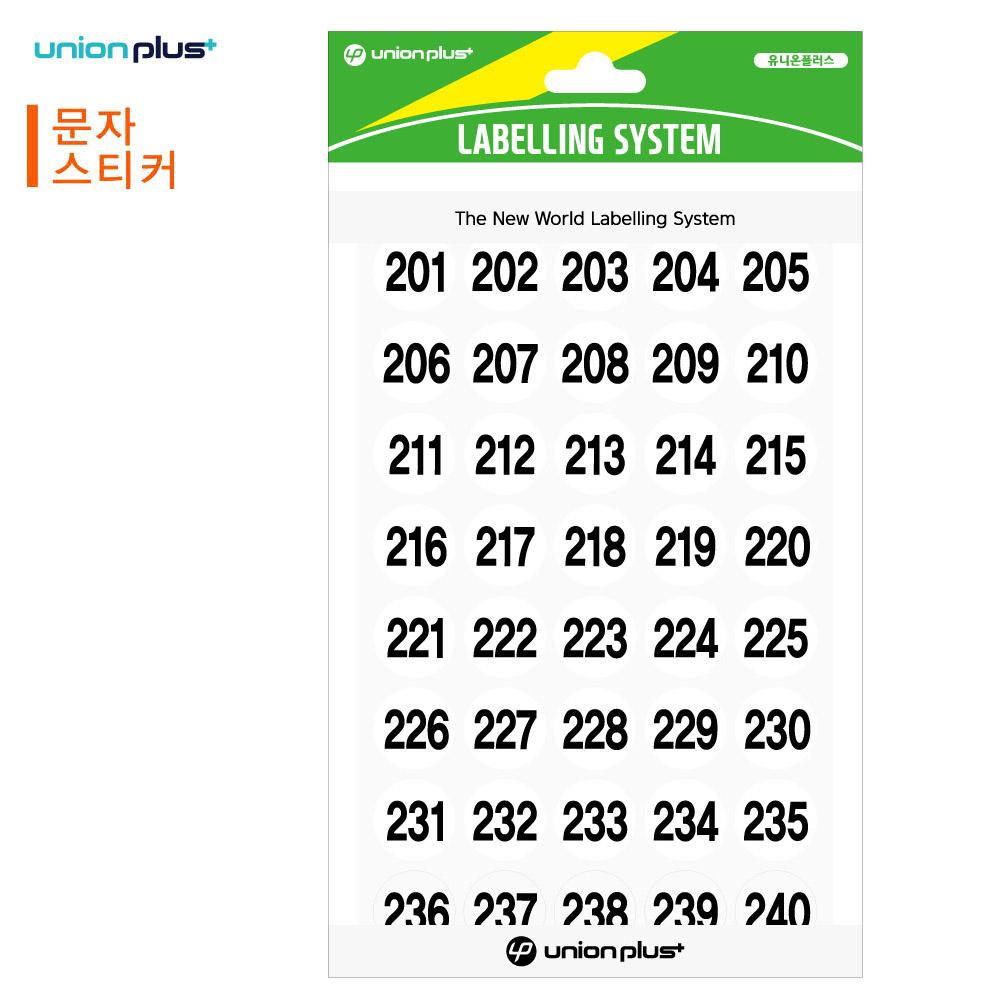 유니온 스티커 숫자 (지름16mm) (1-240 숫자 하나씩) (6매입) (백색) (UL-309WH)