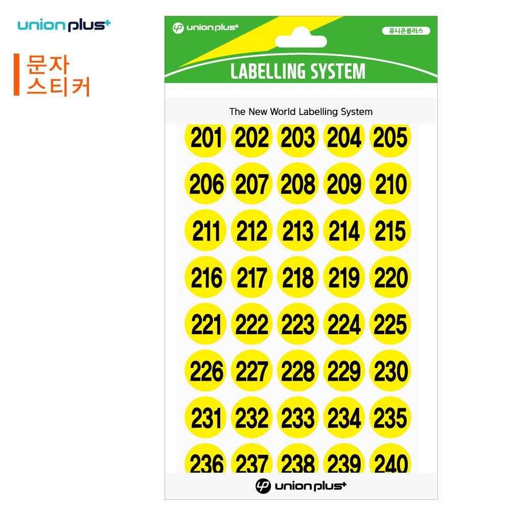 유니온 스티커 숫자 (지름16mm) (1-240 숫자 하나씩) (6매입) (노랑) (UL-309Y)