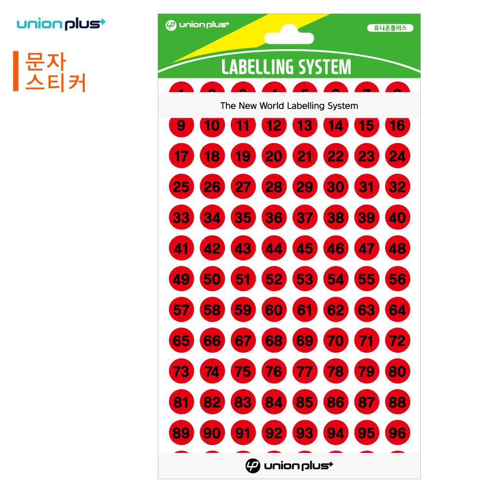 유니온 스티커 숫자 (지름9mm) (숫자1-100) (8매입) (적색) (UL-321R)