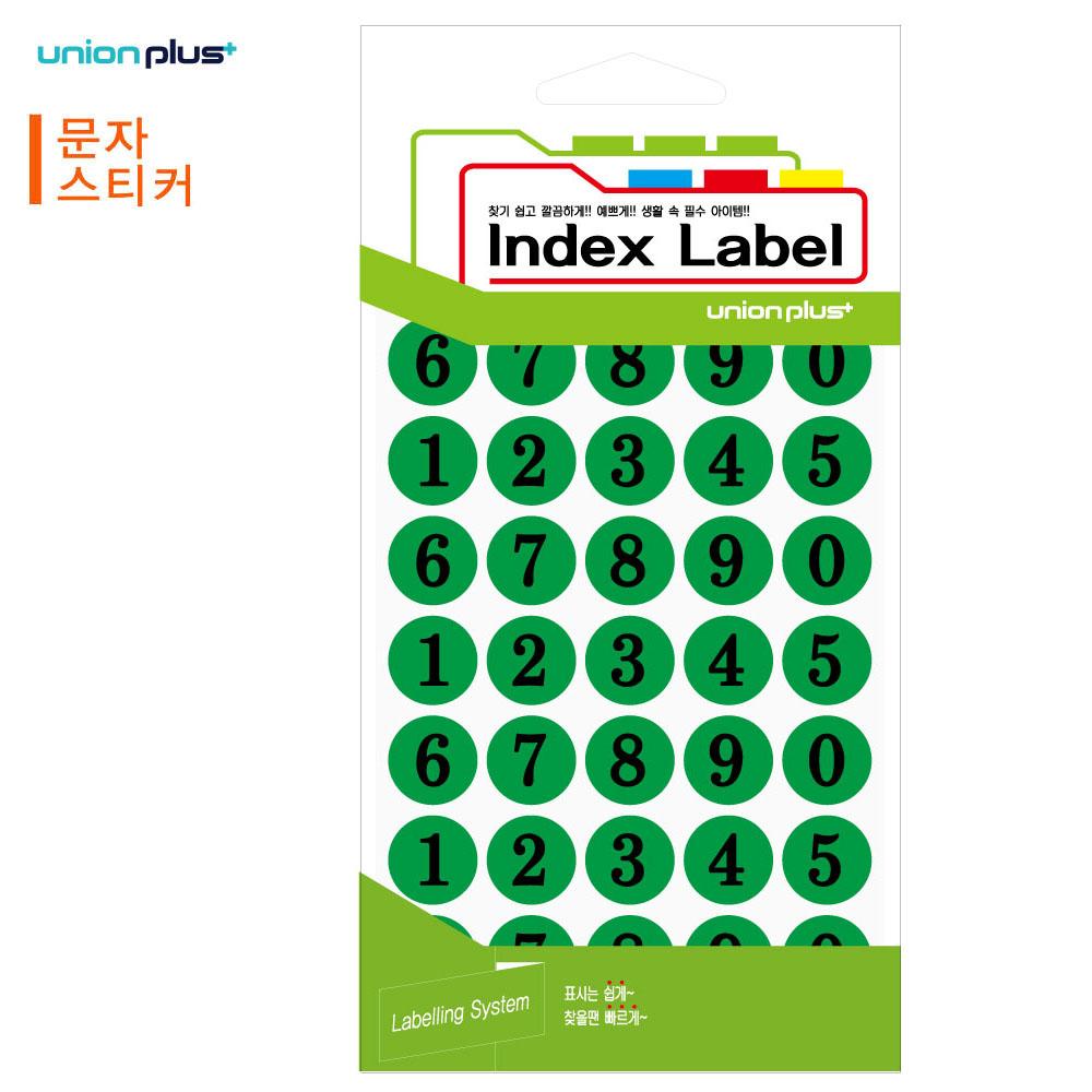 유니온 스티커 숫자 (지름16mm) (숫자0-9) (13매입) (녹색) (UL-2306G)