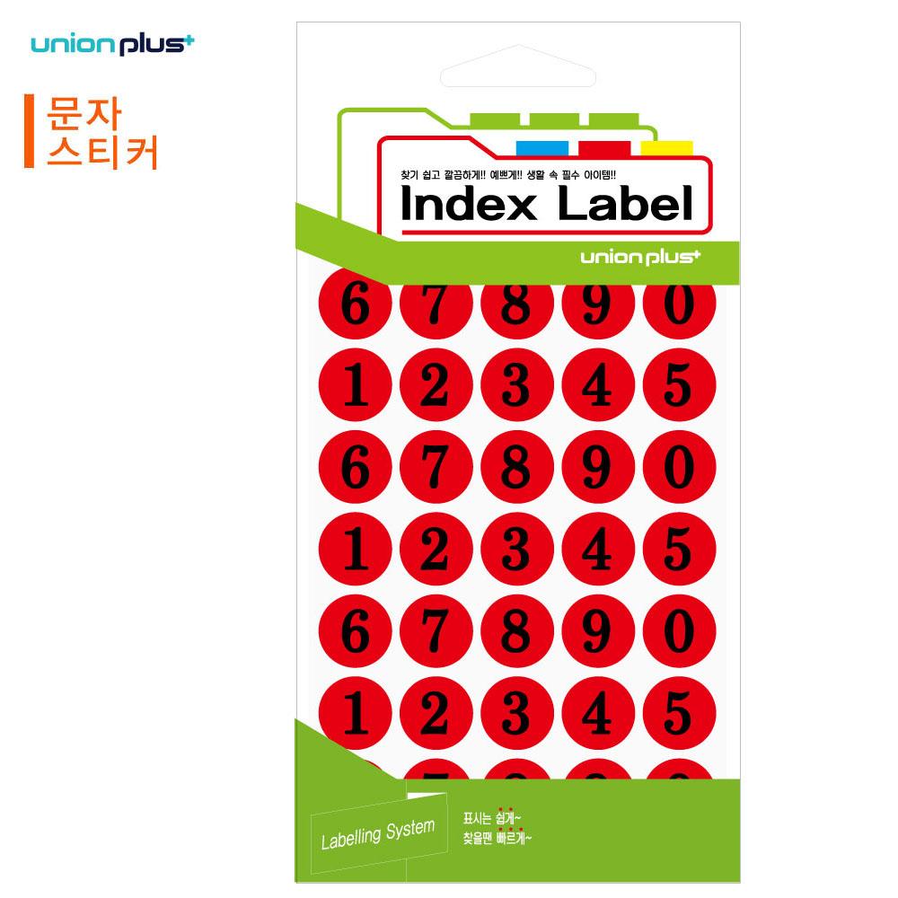 유니온 스티커 숫자 (지름16mm) (숫자0-9) (13매입) (적색) (UL-2306R)