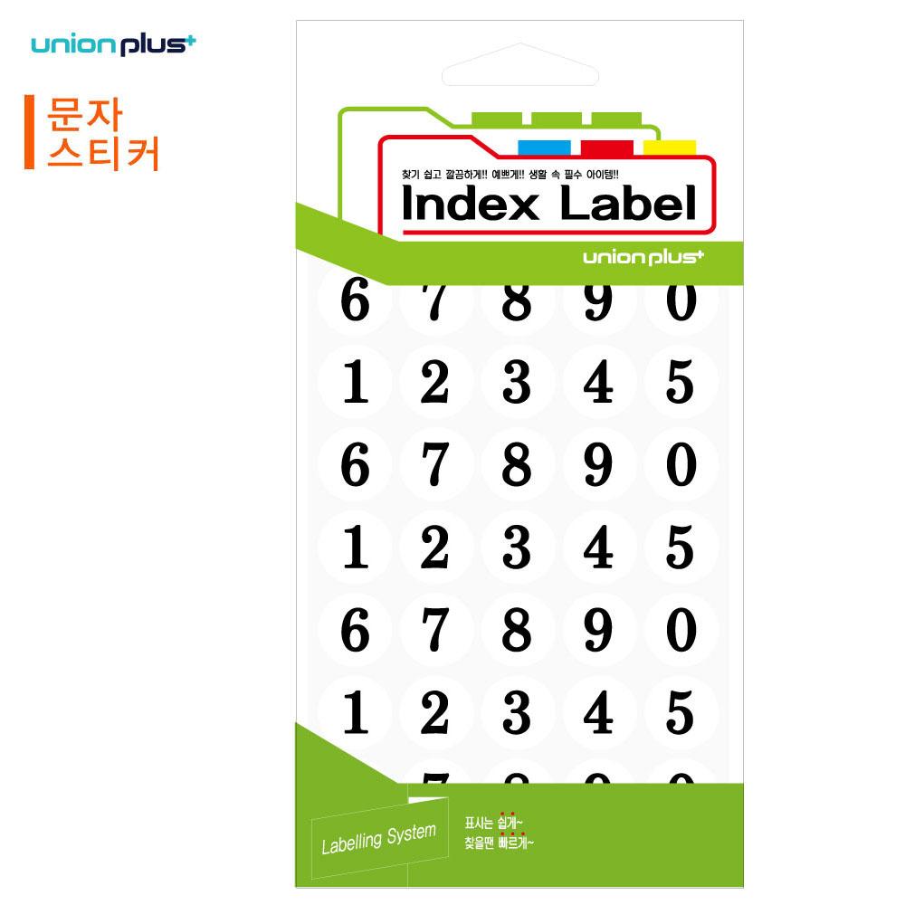 유니온 스티커 숫자 (지름16mm) (숫자0-9) (13매입) (백색) (UL-2306WH)