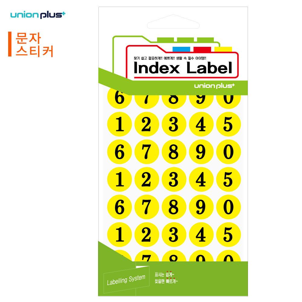 유니온 스티커 숫자 (지름16mm) (숫자0-9) (13매입) (노랑) (UL-2306Y)
