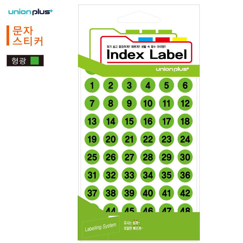 유니온 스티커 숫자 (지름12mm) (숫자1-50) (12매입) (형광녹색) (UL-2307LG)