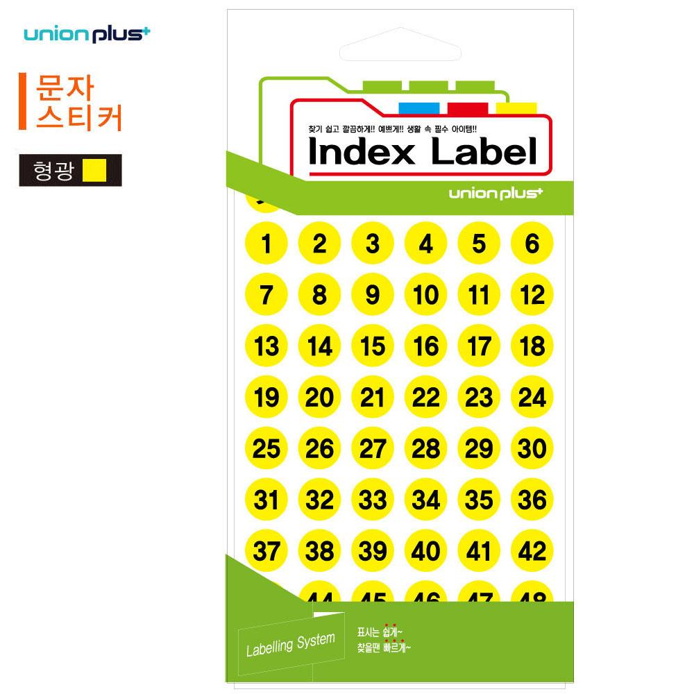 유니온 스티커 숫자 (지름12mm) (숫자1-50) (12매입) (형광노랑) (UL-2307LY)