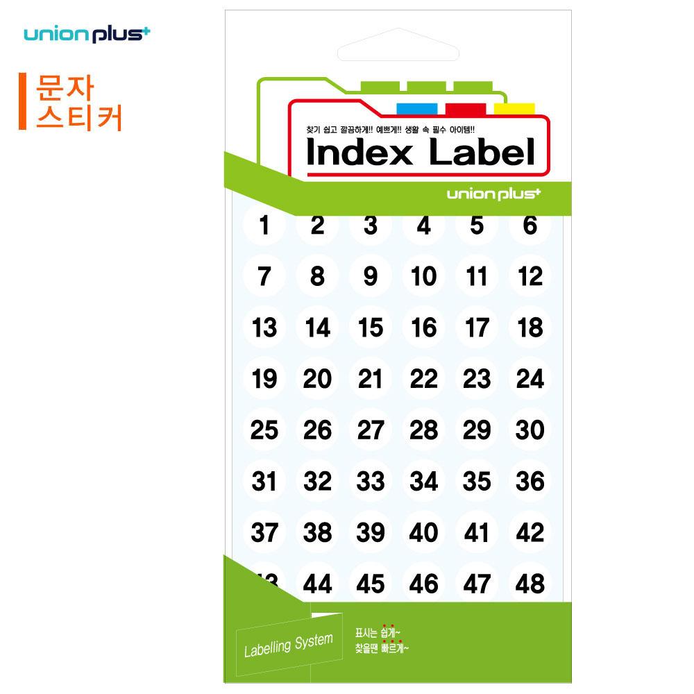 유니온 스티커 숫자 (지름12mm) (숫자1-50) (13매입) (백색) (UL-2307WH)